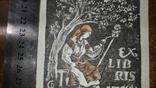 Екслібрис Т.Яблонської. Гебус - Баранецька 1977 дереворит розмальований photo 7