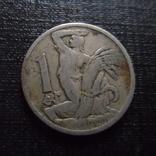 1 крона 1922 Чехословакия   (Ч.6.7)~, фото №2