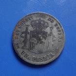 1 песета 1901 Испания   серебро   (Х.2.9)~, фото №6