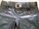 Bat Attack - стильные штаны с ремнем