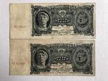 5 рублей 1925 пара, фото №2
