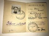 Ausweis полицейского 1943г.