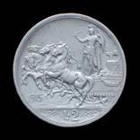 2 Лиры 1915 Квадрига, Италия