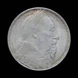 2 Кроны 1932 Густав Адольф, Швеция