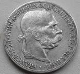 5 корон Франц Иосиф . (((