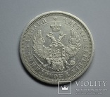25 копеек 1852 года ПА