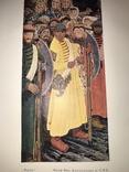 1912 Красочный Альбом художника Рябушкина