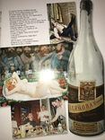 Фольклор Алкоголь Красочный Альбом