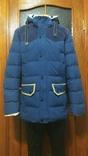 Зимова чоловіча куртка RZZ 50-52р нова.