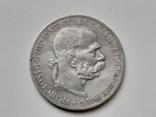 5 корон 1909 року