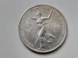 5 Корон 1908 60 Лет Францу Иосифу, Австро-Венгрия