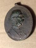 Медаль Франца Йосифа, 50 років правління.