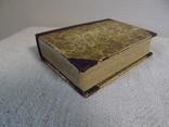 Сімейний Кодекс Австро-Угорщини 1897 в чудовому стані, фото №6
