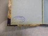 Сімейний Кодекс Австро-Угорщини 1897 в чудовому стані, фото №7