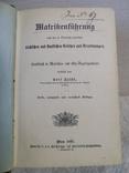 Сімейний Кодекс Австро-Угорщини 1897 в чудовому стані, фото №9