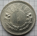 Монголия, 1 тугрик 1925 года, серебро 20,09 грамма