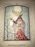 Новый Год Красочная Детская Книга до 1917 года
