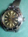 Часы мужские Восток Амфибия антимагнитные с 24-часовым циферблатом времен СССР