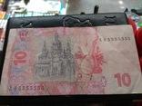 10 гривень номер 5555555