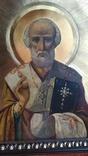 Ікона на бронзовій пластині ''Святий Миколай та Хрещення''.