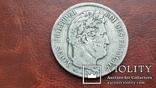 5 франків 1838 р. Франція. Луї Філіпп І