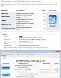 ПК HP Compaq 8200 (320ГБ/2ГБ/2 ядра по 2.60Ггц/Intel HD (800МБ), фото №6