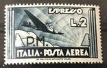 1943. Италия. Военные марки. Полная серия. MNH, фото №3