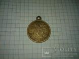 Медаль за Крымскую войну 1853-1856гг., фото 7