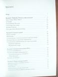 Czwerty wymiar (наш світ тільки тінь іншого)  2012р. (польська мова), фото №4