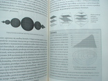 Czwerty wymiar (наш світ тільки тінь іншого)  2012р. (польська мова), фото №5