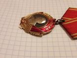 Орден Ленина номер 42079 photo 3
