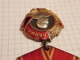Орден Ленина номер 42079 photo 4