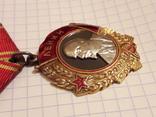 Орден Ленина номер 42079 photo 5