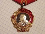 Орден Ленина номер 42079 photo 6