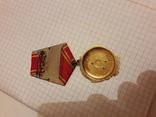Орден Ленина номер 42079 photo 8