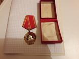 Орден Ленина номер 42079 photo 9