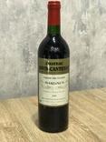 Вино Chateau Boyd-Cantenac. Grand Cru Classe Margaux 1999, 750ml 13%vol.