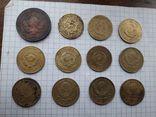 Подборка монет СССР номиналом 5 копеек