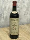Вино Laint Fulien Appellation Controlee Cruse 1957, 750ml.