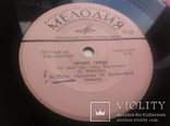 "Оркестр - Четыре Танца (7 "", EP) 1971 ЕХ Джаз,Поп, фото №4"