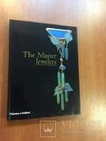 "Книга-альбом ""The Master Jewelers"", на английском языке 2002 г."