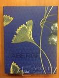 """Книга-альбом """"Faberge"""" на англ. яз, 2000 г. Подарочное издание."""