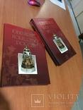 """Книга """"Ювелирное искусство России"""" подарочное издание в коробке, Москва, 2002 г."""