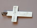 Крестик нательный. Серебро 925 проба., фото №4