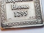 Иконка нательная. Серебро 925 проба., фото №3