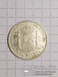 1 песета 1901 SMV Испания, серебро photo 1