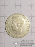 1 песета 1901 SMV Испания, серебро photo 2