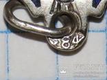 """Памятный жетон """" Чудесное спасение императорской семьи 17октября 1888"""", фото №5"""