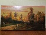 """Картина """"Осень"""". Холст. Масло."""
