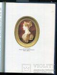 Андрей Карев Миниатюрный портрет в России XVIII века, фото №7